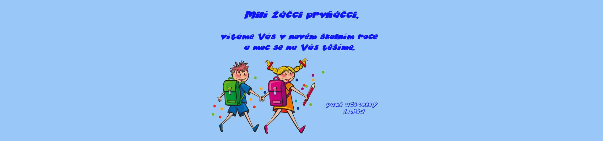 Plakát pro prvňáky